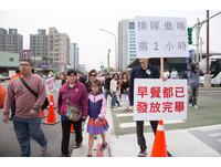 排隊3小時領免費早餐 大陸網友:台灣人的時間真不值錢