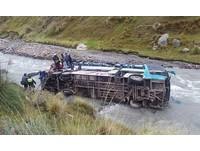 祕魯大選返鄉投票遇死劫 夜間巴士開山路暴衝墜河!