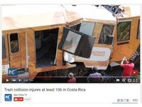 哥斯大黎加2火車對撞車頂裂開 共245人受傷