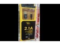 「3M充電線這麼便宜阿?」 網友開箱...結果超悲劇!