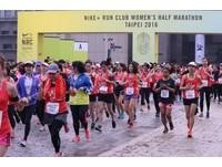 世界體育品牌兩大龍頭 爭搶女性運動市場