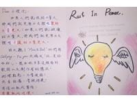 收到這張卡片 小燈泡媽媽:更努力去證明愛的力量!