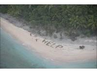 困無人島3天 3男生火還用棕櫚葉寫HELP求救
