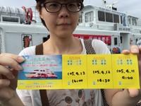 客輪推「蘭綠手牽手」 台東蘭嶼綠島三角航線5月啟程