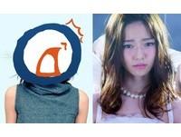 風靡日本的「眼下腮紅」妝 始祖竟是她?