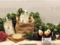 統一超引進日本鹽麴 讓鮮食調味再升級