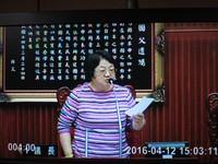 總質詢結束 議長吳碧珠評北市府:施政仍有很多欠缺
