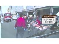 房客疑縱火腿燒成白骨!孕婦5月大「嬰死腹中」2屍3命