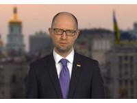 上電視宣佈離職 烏克蘭總理:政治人物理盲