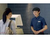 廣告惹禍!日本麥當勞又遭抵制?店員行韓式鞠躬挨轟