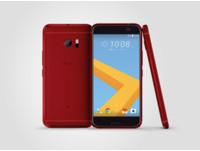 除銀、黑、金還有?HTC 10 日版「夕陽紅」擬入國際版
