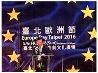 「台北歐洲節」5月華山登場 推出17款歐洲悠遊卡