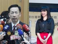 「性愛光碟男主角」周志偉從政 璩美鳳:恭喜國民黨