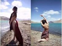翹臀女模西藏羊湖拍裸照 陸網友:把「聖湖」當浴缸!