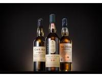 揭示正統蘇格蘭海島區 海島之最威士忌系列正式上市