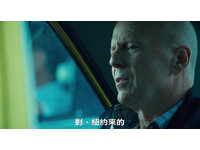 李安會懂!你不知道美國人有超多雷!