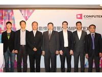 台灣廠商整合產業實力  COMPUTEX首度聚焦電競