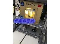 零件直接在太空製造 中科院3D打印突破後勤補給