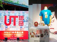 UNIQLO辦潮T展 台灣插畫家良根靠招財貓躍上世界舞台