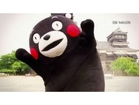 熊本熊來了!拉進台日關係 高雄與熊本縣市締結友好城市