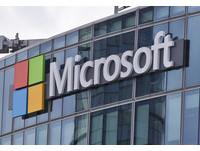 秘密調查客戶資料 微軟控告美國政府侵犯公民權
