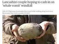 這塊「破石」要228萬元 幸運夫妻海邊撿到「龍涎香」