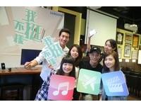 強化產學合作!台灣三星啟動Galaxy銀河創新校園計畫