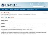 QuickTime安全漏洞引駭客 美國安局:快從Windows移除