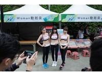 伊梓帆出席Women動起來 與民眾齊跳健康有氧