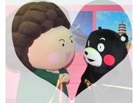 大家來幫忙!高市府設熊本震災專戶 陳菊捐一個月所得