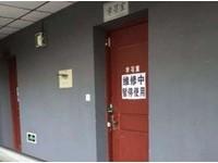 宿舍唱歌吵到室友 四川男大生遭菜刀狂砍50刀「斷頭」
