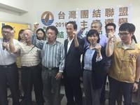 投票率26.7%! 劉一德獲85票當選台聯黨主席
