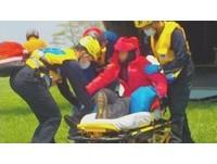 婦登山腳骨折堅持搭直升機 醫護:她都自己站起來啊