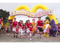 麥當勞公益路跑募170萬元 5歲病童熱血挑戰3公里!