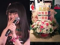 馬嘉伶首次AKB48劇場公演 熱舞一聽粉絲加油聲哭了!