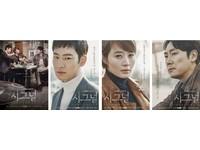 超高人氣!韓國神劇「信號Signal」必看的5個理由