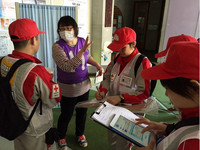 日本紅十字會:捐款不用手續費 善款100%全數投入災區