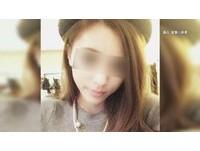 正妹拒追求封鎖LINE、FB遭刺頸 恐怖男竟稱她是女友