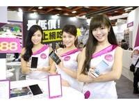 把握最後一天!春電展四大電信申辦手機、寬頻優惠總整