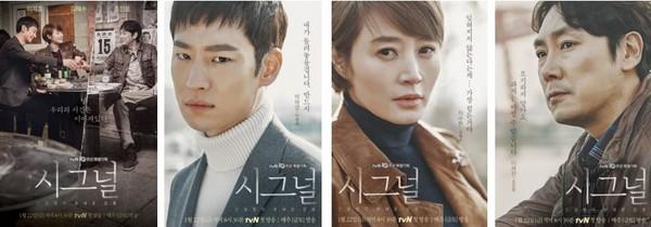 但就在此時,編臉書上卻跳出另一個韓劇名字《信號signal》,剛開始只有圖片