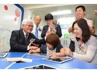 台灣三星在雲林台西啟用『雲林希望教室』