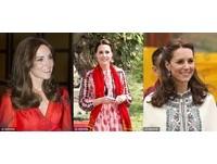 為什麼可以這麼優雅?凱特王妃訪印度 妝髮都有玄機