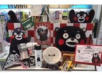 日本熊本大震 台隆捐熊本熊營收