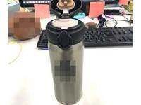 保溫杯裝咖啡、茶溶出重金屬? 醫師這樣說...
