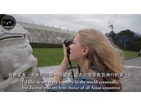 攝影愛好者的天堂! 這些原因讓德國正妹愛上台北了