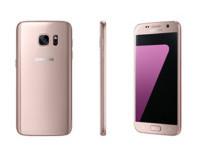 嗆蘋果!三星在韓國推出Galaxy S7、S7 edge玫瑰金新色
