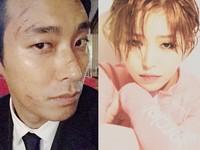 朱智勳疑掉手機 驚傳與佳人「性愛影片」流出!
