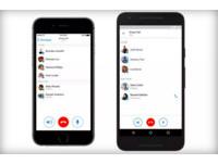 Facebook 即日起更新群組通話功能,最多50人