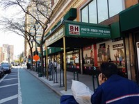 紐約直擊最大非連鎖店 B&H!宏碁顯示器、電競成金雞母