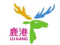 鹿港「彩色小鹿」超有文青風 Logo免費開放申請囉!